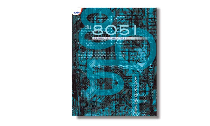 8051 Industry Catalog